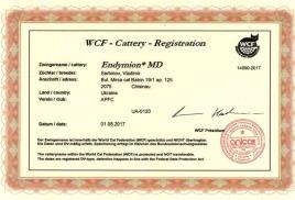 Мы получили Сертификат о регистрации нашего питомника!
